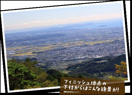 tokucho01